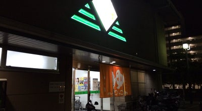 Photo of Spa 芦乃湯 at 森下町8-1, 西宮市 662-0846, Japan