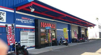 Photo of Motorcycle Shop 南海部品 鹿児島店 at 東開町4-111, 鹿児島市 890-0055, Japan
