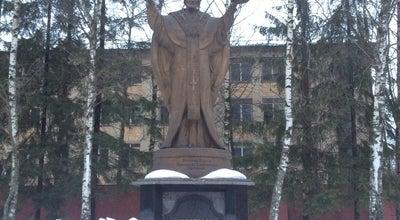 Photo of Monument / Landmark Памятник создателям ядерного щита России at Сергиев Посад, Russia