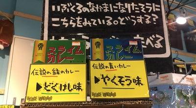 Photo of Bookstore ヴィレッジヴァンガード イオンモール羽生店 at 川崎2-281-3, 羽生市 348-0039, Japan
