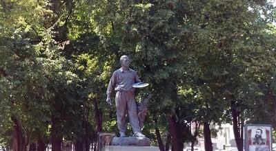 Photo of Park Бульвар Пластова at Бул. Пластова, Ульяновск, Russia