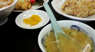 Photo of Chinese Restaurant 中華料理 醤醤 at 天満町1丁目10-28, 丸亀市 763-0066, Japan