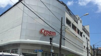 Photo of Bakery Cepam at R. Ibitirama, 1409, São Paulo 03133-200, Brazil