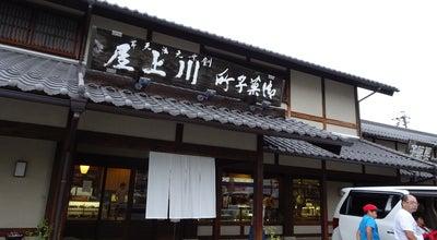 Photo of Dessert Shop 川上屋 手賀野店 at 手賀野西沼277-1, 中津川市, Japan