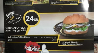 Photo of Burger Joint Burger Nook | زاوية البرجر at Al Hada, Al Khobar 34439, Saudi Arabia