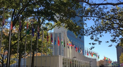 Photo of Convention Center United Nations North Lawn Building at 1st Ave, New York, NY 10017, United States