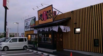Photo of Ramen / Noodle House 丸源ラーメン 泉佐野店 at 鶴原1924- 1, 泉佐野市, Japan