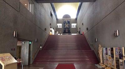Photo of Concert Hall 弘前文化センター at 下白銀町19-4, 弘前市 036-8356, Japan