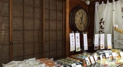Photo of Candy Store 千秋庵総本家 本通店 at 本通2-29-10, 函館市, Japan