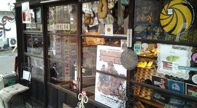 Photo of Bakery 大栄軒製パン所 at 朝日町1-10 510-0061, Japan