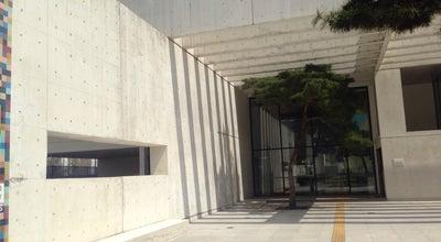 Photo of Art Gallery 이응노 미술관 at 서구 둔산대로 201, 대전광역시, South Korea