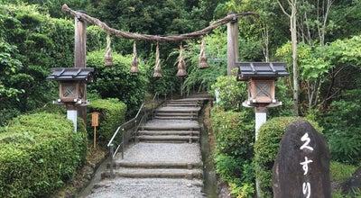 Photo of Trail くすり道 at 三輪, 桜井市, Japan