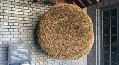 Photo of History Museum 白鹿記念酒造博物館 at 鞍掛町8-21, 西宮市, Japan