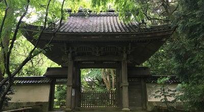 Photo of Temple 祥壽山 清涼寺 at 古沢町1100, 彦根市, Japan