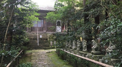 Photo of Temple 弘徳山 龍潭寺 at 古沢町1104, 彦根市, Japan