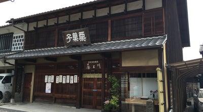Photo of Dessert Shop 川上屋 本店 at 本町3-1-8, 中津川市, Japan