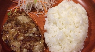 Photo of Steakhouse びっくりドンキー ハンビー北谷店 at 北谷2-7-1, 中頭郡北谷町 904-0116, Japan