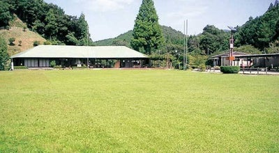 Photo of Park かみいしづ緑の村公園 at 上石津町上多良前ケ瀬入会1-1, 大垣市, Japan
