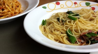 Photo of Italian Restaurant ペペサーレ 旭川店 at 花咲町5丁目2272-67, 旭川市, Japan