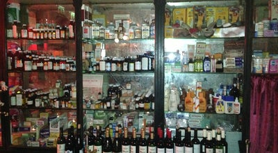 Photo of Wine Bar Arthur Mayne Pharmacy & Wine Garden at 7 Pembroke St, Cork, Ireland