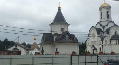Photo of Church Елизаветинская Церковь at Красногорск, Russia