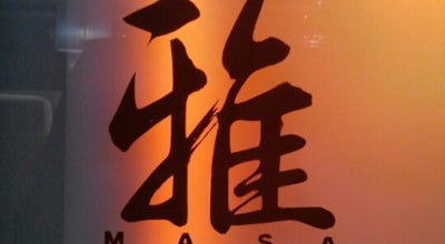Photo of Japanese Restaurant Masa at 10 Columbus Circle, New York, NY 10019, United States