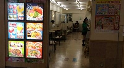 Photo of Ramen / Noodle House スガキヤ 近江八幡イオン店 at 鷹飼町南3-7, 近江八幡市 523-0898, Japan