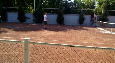 Photo of Tennis Court Теннесия at Пос. Металлургов, 119, Волгоград 400007, Russia