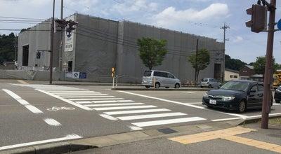 Photo of Spa しあわせの湯II at 田上町40街区10番, 金沢市 920-1151, Japan