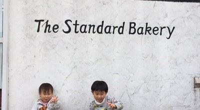 Photo of Bakery ザ・スタンダードベーカリー at 山手町6-14-15, 福山市, Japan