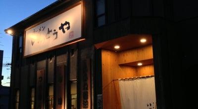 Photo of Food ラーメン いっとうや at 中央区紫竹山3-5-23, 新潟市 950-0914, Japan