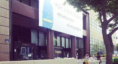 Photo of Bookstore 교보문고 (KYOBO Book Centre) at 부산진구 중앙대로 658, 부산광역시 47300, South Korea