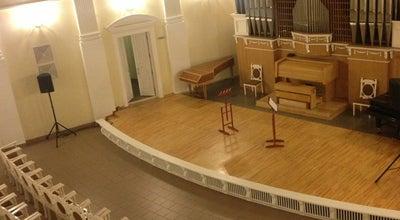 Photo of Concert Hall Зал органной и камерной музыки at Партизанская Ул., 2/4, Омск 644043, Russia
