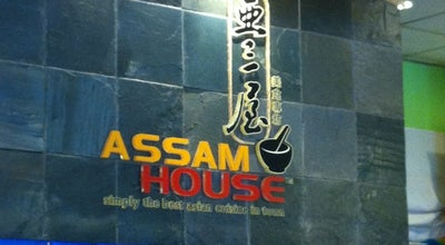 Photo of Chinese Restaurant Assam House Restaurant (亚三屋美食坊) at 29, Persiaran Greentown 4, Ipoh 30450, Malaysia