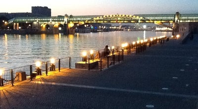 Photo of Pier Причал «ЦПКиО им. Горького» at Пушкинская Наб., Москва, Russia
