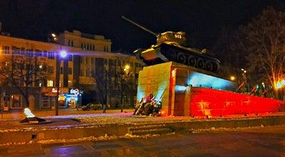 Photo of Park Cквер Танкистов at Пл. Мира, Орёл, Russia