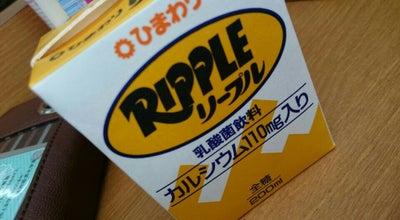 Photo of Coffee Shop K's CAFE 高知帯屋町二丁目店 at 帯屋町2-2-4, 高知市 780-0841, Japan