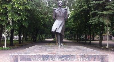 Photo of Monument / Landmark Памятник Лермонтову at Площадь Ленина, Stavropol 355000, Russia