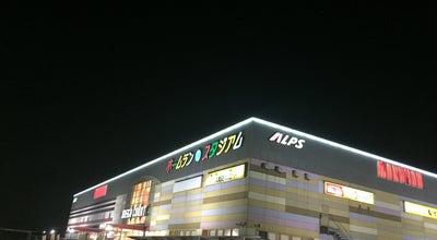 Photo of Baseball Field ホームランスタジアム メガコート加古川 at 尾上町安田351-1, 加古川市 675-0021, Japan