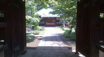 Photo of Temple 興禅院 弁財天 at 安行領家401, 川口市 334-0058, Japan