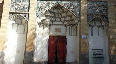 Photo of Historic Site Ali Gholi Agha Bath | حمام علی قلی آقا at Masjed Seyed St., Isfahan, Iran