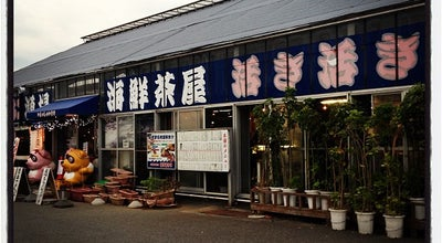 Photo of Japanese Restaurant 海鮮茶屋 活き活き亭 at 富士見3-4-43, 木更津市 292-0831, Japan