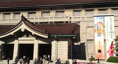 Photo of History Museum 東京国立博物館 (Tokyo National Museum) at 上野公園13-9, Taitō 110-8712, Japan