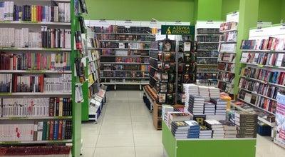 "Photo of Bookstore Буквоед at Тц ""оазис"", Вологда, Russia"