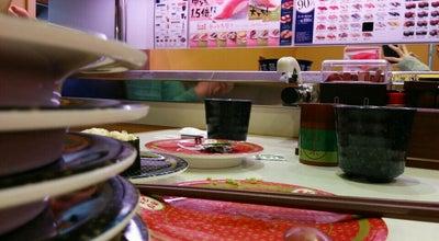 Photo of Sushi Restaurant はま寿司 イオンタウン長野三輪店 at 三輪9-43-24, 長野市 380-0803, Japan