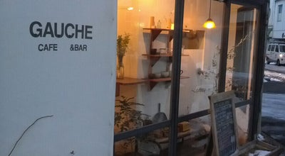 Photo of Cafe GAUCHE at 南千歳2丁目15-20, 長野市 380-0823, Japan