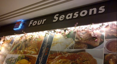 Photo of Chinese Restaurant Four Seasons Restaurant at 5670 B/2 & B/3, Kota Bharu 153000, Malaysia