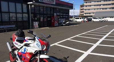 Photo of Motorcycle Shop ナップス仙台泉インター店 at 上桜木2-3-1, 富谷町, 宮城県 981-3328, Japan