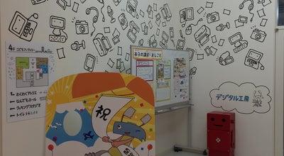 Photo of Playground 静岡市こどもクリエイティブタウン ま・あ・る at 清水区辻1-2-1, 静岡市 424-0806, Japan