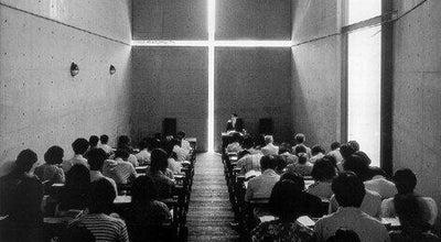 Photo of Church 茨木春日丘教会(光の教会) at 北春日丘4丁目3-50, 茨木市, Japan